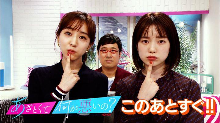 2019年09月27日弘中綾香の画像04枚目