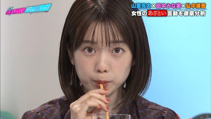 2019年09月27日弘中綾香の画像11枚目
