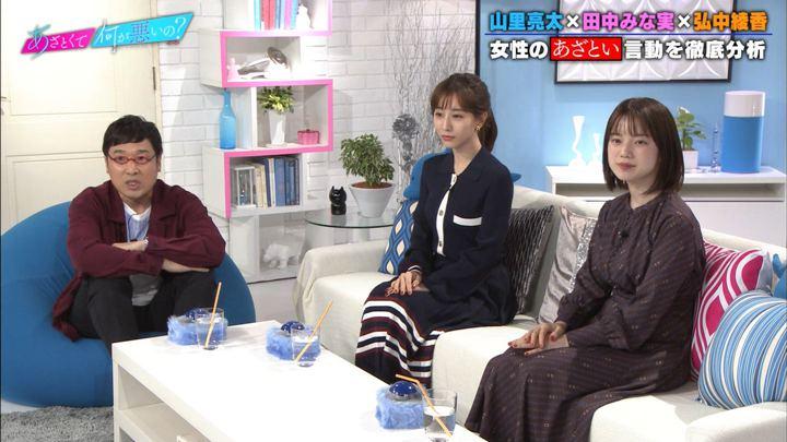 2019年09月27日弘中綾香の画像16枚目