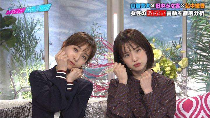 2019年09月27日弘中綾香の画像17枚目