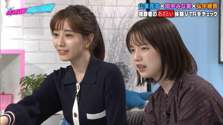 2019年09月27日弘中綾香の画像19枚目