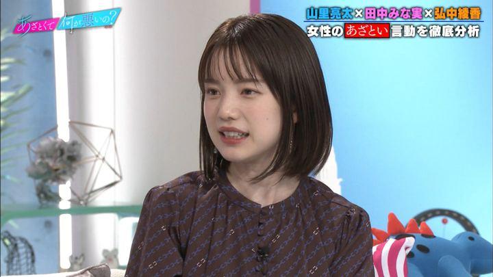 2019年09月27日弘中綾香の画像21枚目