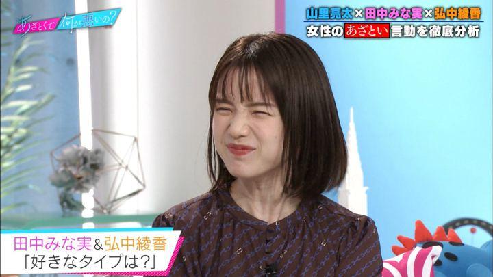 2019年09月27日弘中綾香の画像23枚目