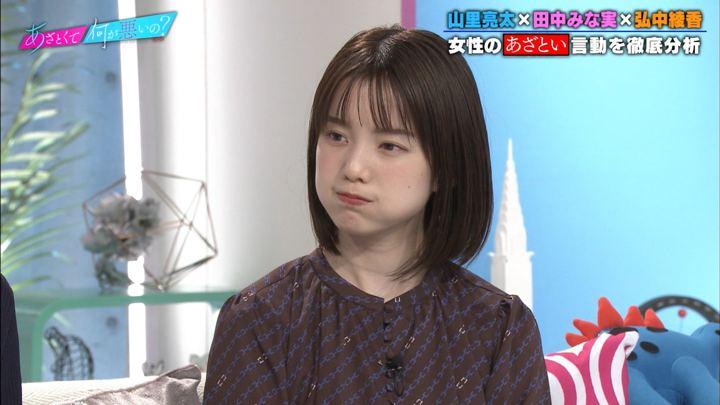 2019年09月27日弘中綾香の画像25枚目