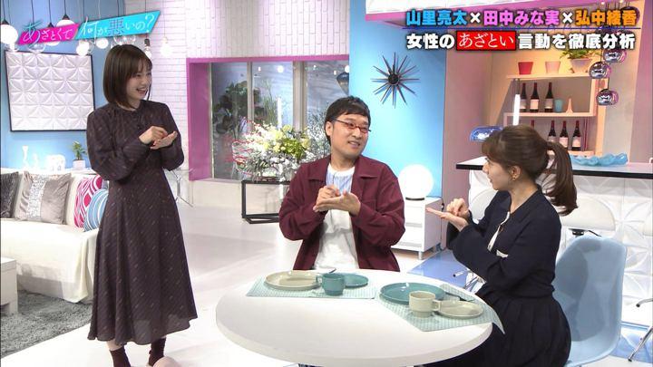 2019年09月27日弘中綾香の画像26枚目