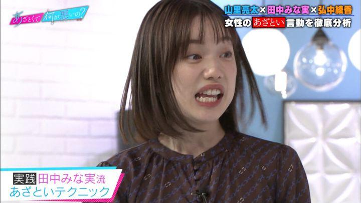 2019年09月27日弘中綾香の画像28枚目