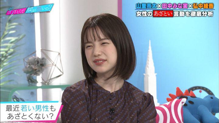 2019年09月27日弘中綾香の画像30枚目