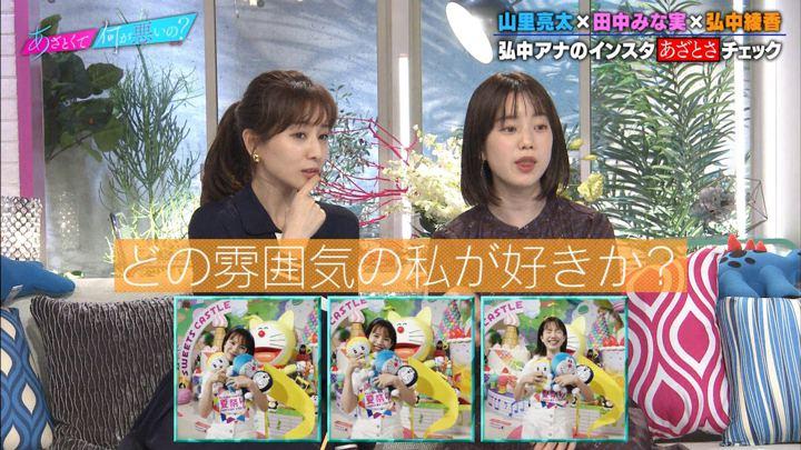 2019年09月27日弘中綾香の画像35枚目