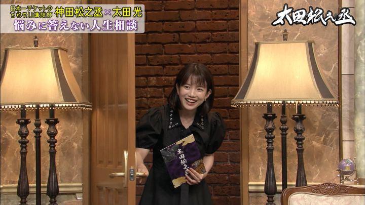 2019年10月02日弘中綾香の画像01枚目