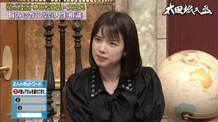 2019年10月02日弘中綾香の画像03枚目