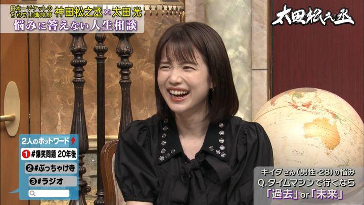 2019年10月02日弘中綾香の画像04枚目