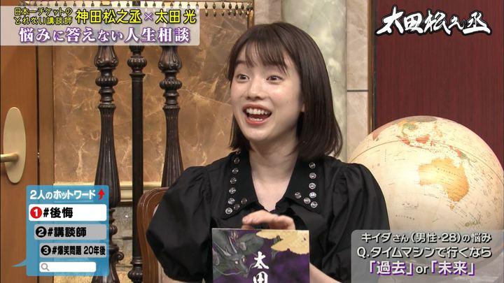 2019年10月02日弘中綾香の画像06枚目