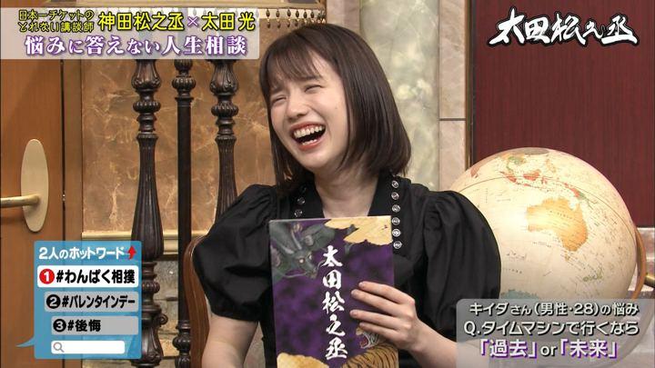 2019年10月02日弘中綾香の画像08枚目