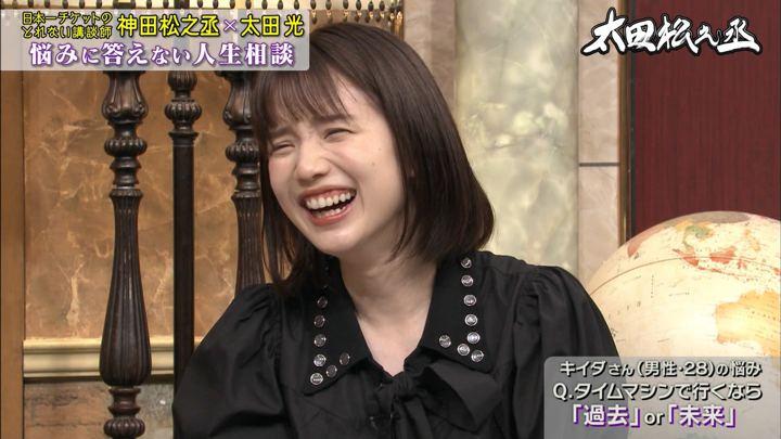 2019年10月02日弘中綾香の画像11枚目