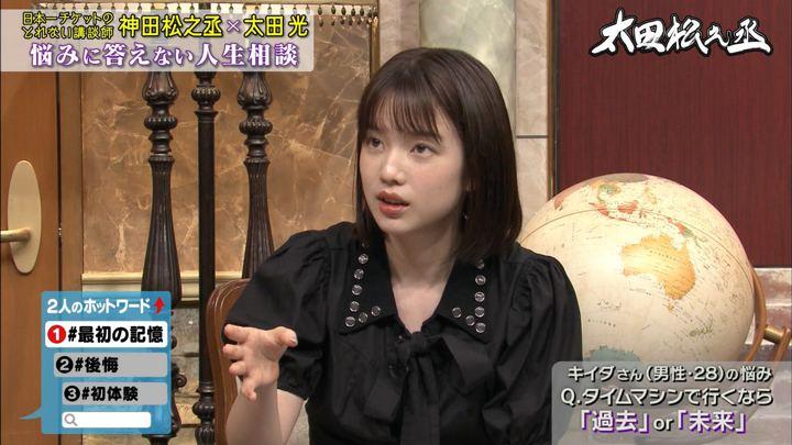 2019年10月02日弘中綾香の画像12枚目