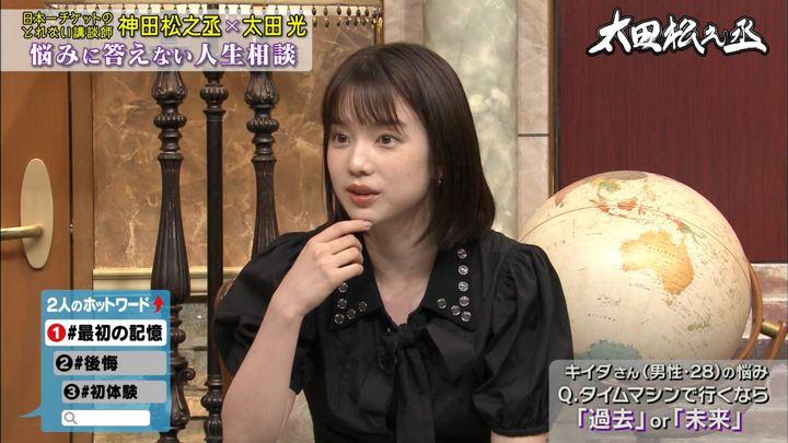 2019年10月02日弘中綾香の画像13枚目