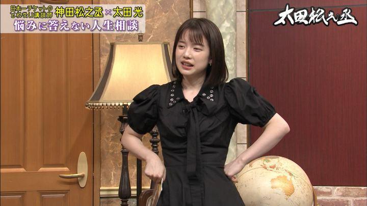 2019年10月02日弘中綾香の画像15枚目