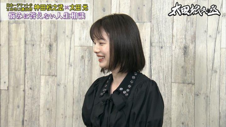 2019年10月02日弘中綾香の画像17枚目