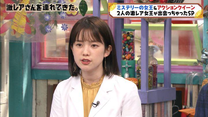 2019年10月05日弘中綾香の画像03枚目