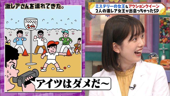 2019年10月05日弘中綾香の画像04枚目