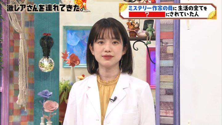 2019年10月05日弘中綾香の画像06枚目