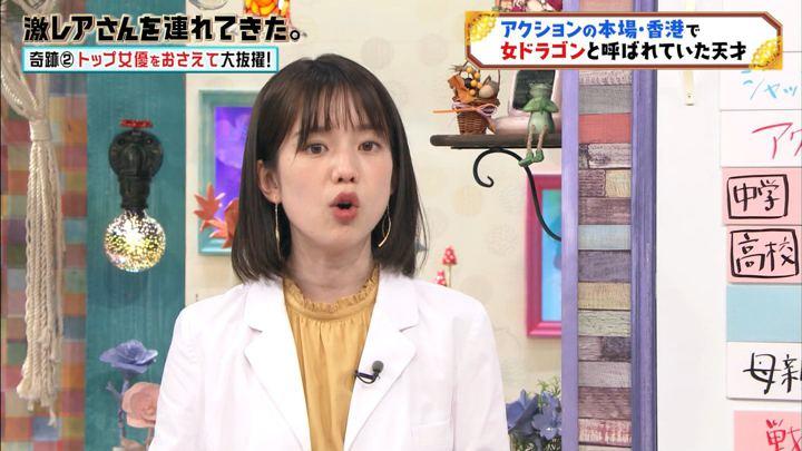 2019年10月05日弘中綾香の画像15枚目