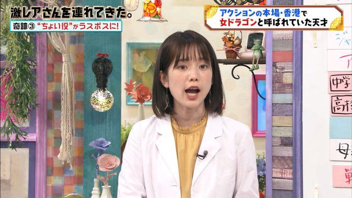 2019年10月05日弘中綾香の画像16枚目