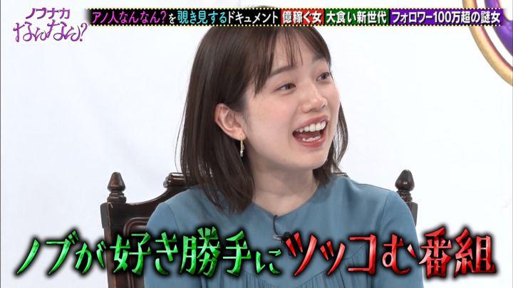 2019年10月07日弘中綾香の画像01枚目