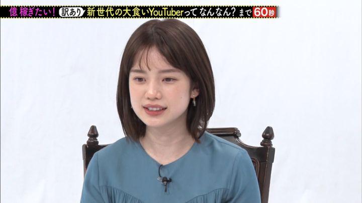 2019年10月07日弘中綾香の画像03枚目