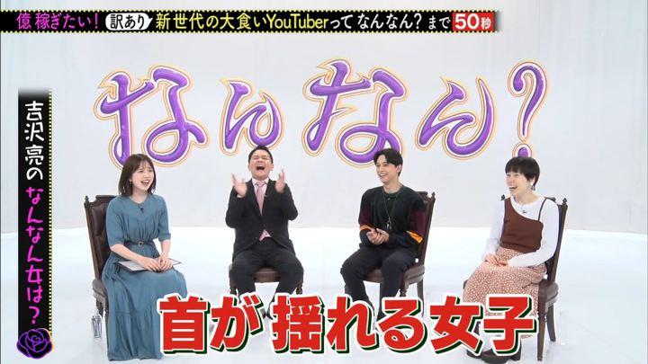 2019年10月07日弘中綾香の画像04枚目