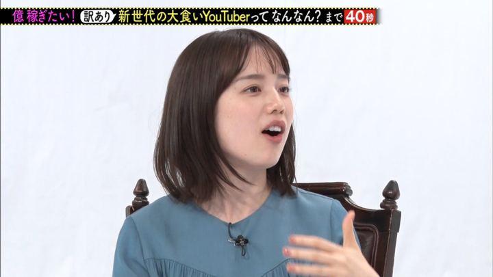 2019年10月07日弘中綾香の画像06枚目