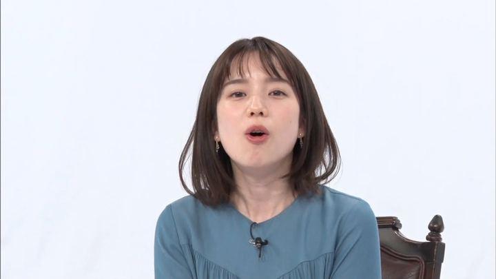 2019年10月07日弘中綾香の画像07枚目