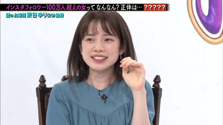 2019年10月07日弘中綾香の画像08枚目