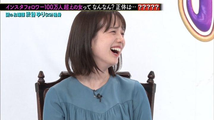 2019年10月07日弘中綾香の画像09枚目