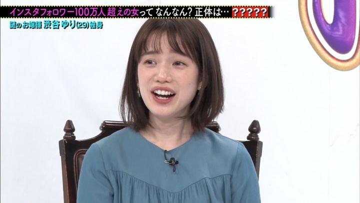 2019年10月07日弘中綾香の画像10枚目