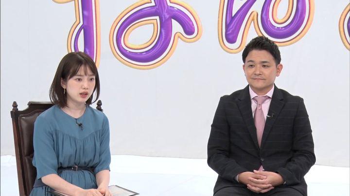 2019年10月07日弘中綾香の画像11枚目