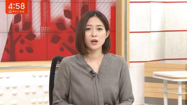 2019年09月04日久冨慶子の画像01枚目