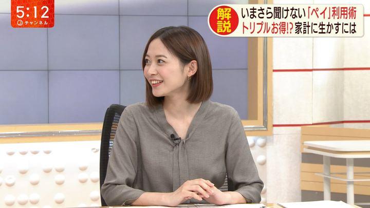2019年09月04日久冨慶子の画像03枚目