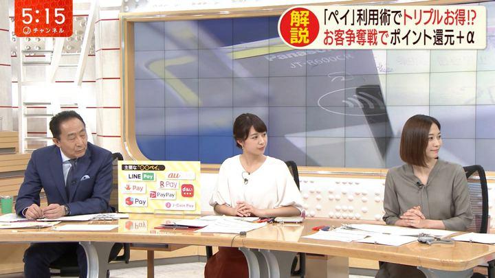 2019年09月04日久冨慶子の画像06枚目