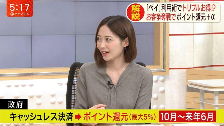 2019年09月04日久冨慶子の画像08枚目