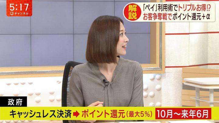 2019年09月04日久冨慶子の画像09枚目