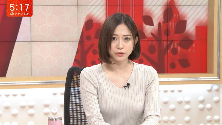 2019年09月11日久冨慶子の画像03枚目