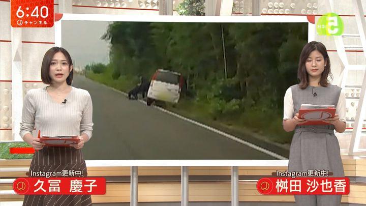 2019年09月11日久冨慶子の画像04枚目