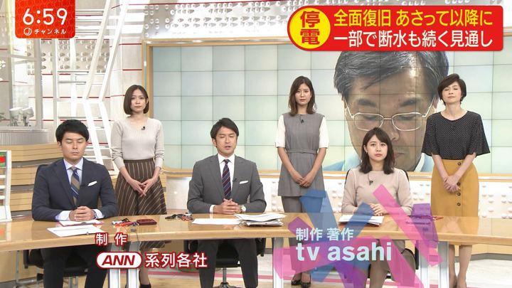 2019年09月11日久冨慶子の画像09枚目