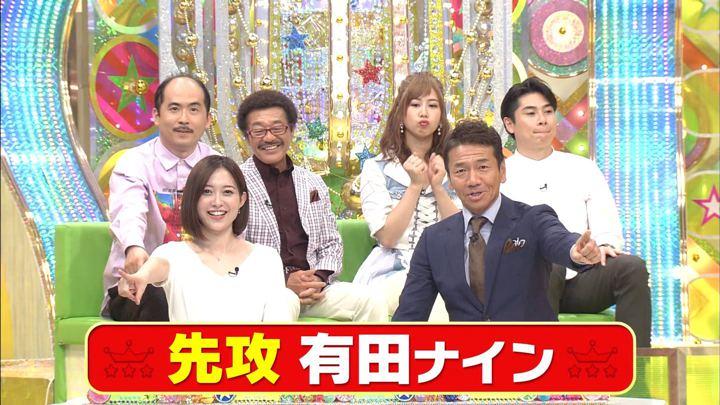 2019年09月11日久冨慶子の画像14枚目