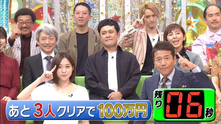 2019年09月11日久冨慶子の画像15枚目