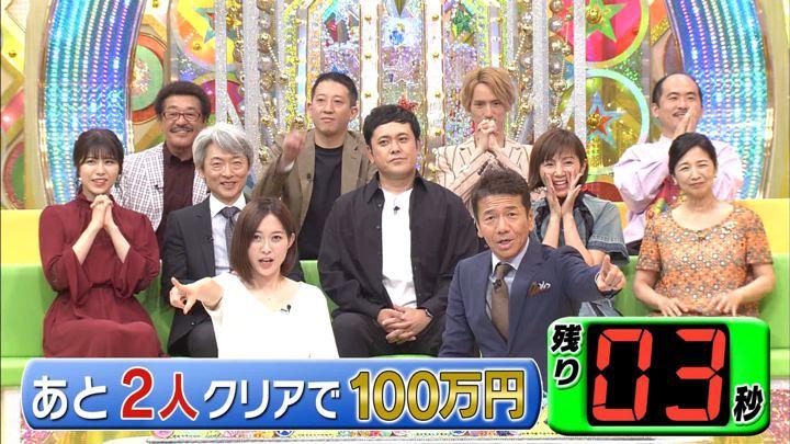 2019年09月11日久冨慶子の画像16枚目
