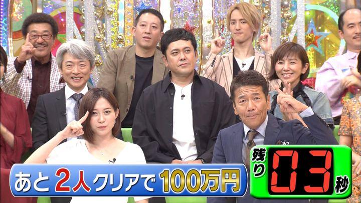 2019年09月11日久冨慶子の画像17枚目