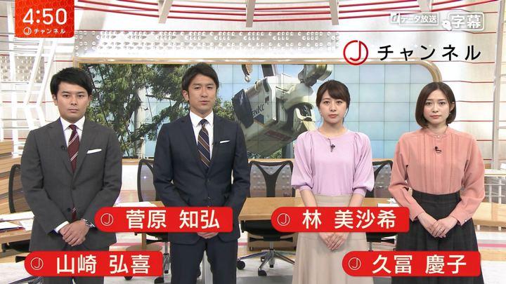 2019年09月12日久冨慶子の画像01枚目