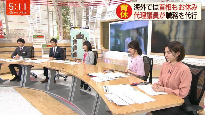 2019年09月12日久冨慶子の画像03枚目